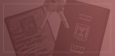 Адвокат по гражданскому праву в Израиле